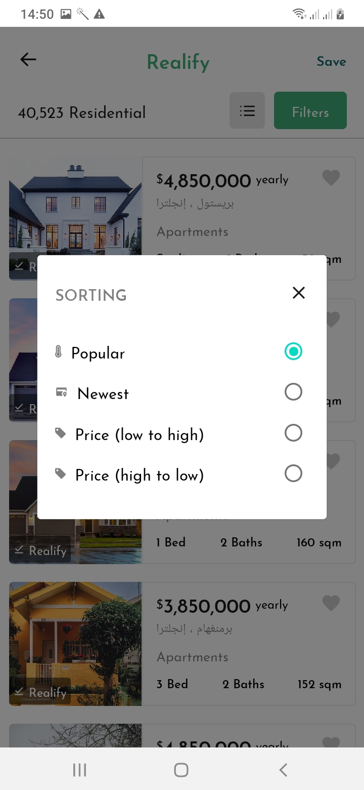 Realify Sort By Screen