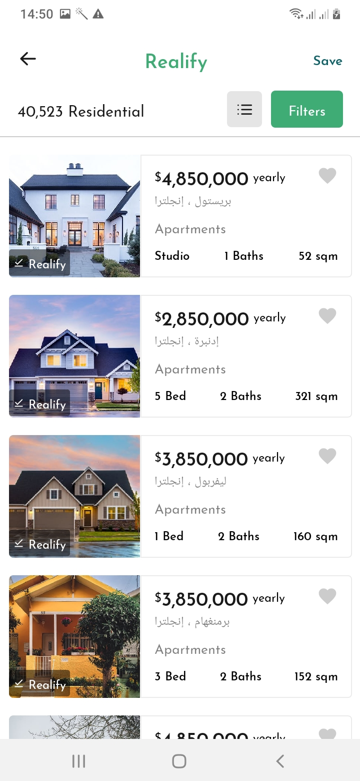 Realify Property Listings Screen