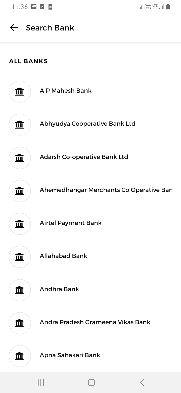 UPay search Bank Screen